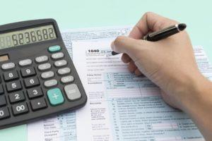 Информационно-консультационные услуги и уплата ЕНВД