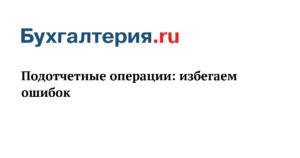 Минфин объявил о создании в России новой системы налогообложения для малого бизнеса