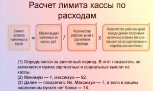 Нужно ли соблюдать лимит расчетов наличными при расчетах между агентом и принципалом