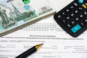 Срок сдачи декларации по ЕНВД за 1 квартал 2019 года