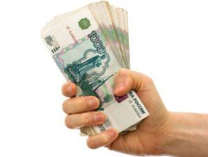 Может ли предприниматель платить наличными за аренду?