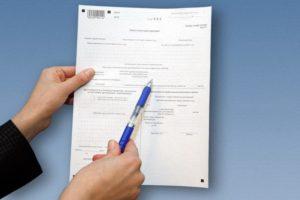 Налоговики ждут от упрощенцев новый отчет