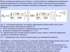 Особенности определения момента учета у турагенства