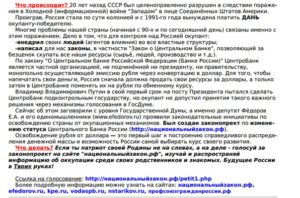 После писем ЦБ РФ банки разрывают договоры с упрощенцами. Как не попасть в стоп-лист