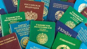 Как принять на работу человека с двойным гражданством?