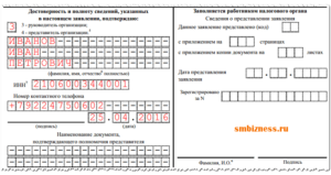 Отказ от ЕНВД: пошаговая инструкция
