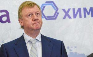 В России вводится три новых налога
