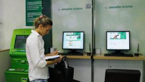 Сбербанк назвал подозрительные операции юридических лиц