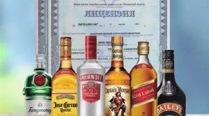 С 31 марта вводится лицензия на продажу алкоголя в кафе и ресторанах