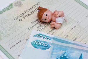 Госдума приняла закон о новом пособии на первого ребенка с 1 января 2018 года
