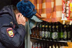 Законно ли действие полицейских при изъятие пива из торговой точки, если продавец нарушила правила временного режима, при продаже пива?