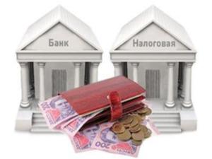 Банки приватно просят бизнес платить налоги 1% от оборота