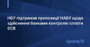 Изменения от Правительства: бухгалтерия должна платить НДФЛ по месту проживания работников