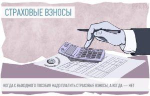 Малый бизнес должен сдать отчет по офисному мусору или заплатить штраф 250 000 рублей