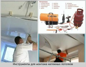 Под какой вид деятельности попадает- установка натяжных потолков