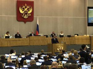 Госдума приняла в первом чтении закон о пенсионной реформе