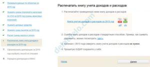 Отчетность ИП после смены адреса прописки
