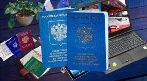 Как принять на работу сотрудника-иностранца, который получил временное убежище на территории России