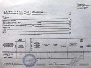Нужно ли ИП на УСН подписывать счет-фактуру, выставленную поставщиком