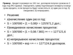 Какие проводки нужно сделать и какую сумму нужно поставить в дебиторскую задолженность, если рассрочка с процентами, а предмет договора сумма без процентов?