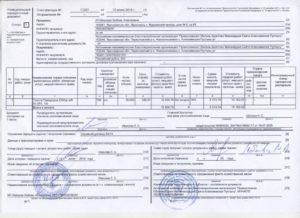 Кто должен подписывать счета-фактуры