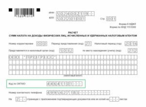 Как платить ЕНВД при создании обособленных подразделений