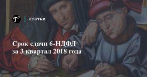 Изменения для ИП с 1 января 2019 года