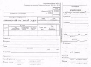 Нужно ли распечатывать приходные ордера из кассы ОФД, или достаточно реестра, а на руки выдается только чек?