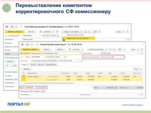 Как возместить и уменьшить сумму НДС в размере, указанном в счет-фактуре поставщика на материалы