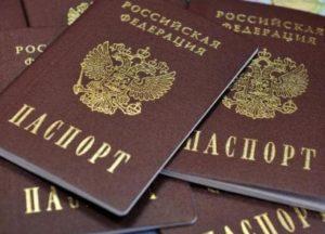 Смена паспорта директора