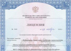 Можно ли изменить предмет договора с заказчиком, после получения лицензии на осуществление образовательной деятельности