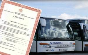 Предпринимательская деятельность по перевозке пассажиров