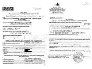 Какие документыдолжен предъявить ИП налоговым инспекторам для подтверждения расходов?