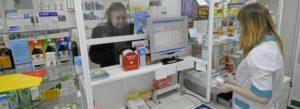 Переход на онлайн-кассы для аптеки