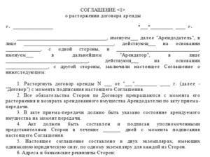 Налогообложение по договору дарения денег