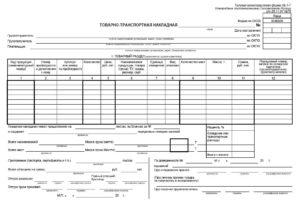 Какими документами оформить нахождение нашей продукции в организации, которая её изготовила