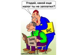 Обязательный порядок: если НДФЛ меньше 100 рублей, то платить налог надо в следующем месяце