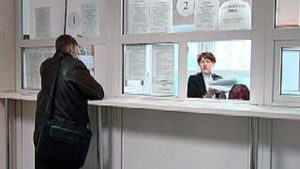 В ИФНС ждут фото директора и главбуха