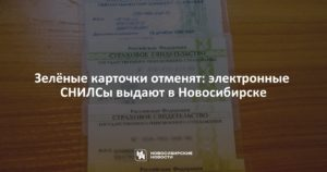 ФНС не принимает ЕРСВ с ошибками в ФИО, ИНН и СНИЛС