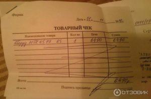 Можно ли принять чек без номера и подписи продавца?