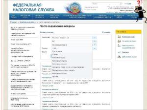Смена адреса торговой точки и предупреждение налоговой службы