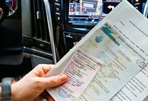 Нужно ли регистрировать автомобиль в ГИБДД, если он приобретен для перепродажи