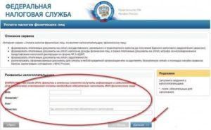 Смена ИФНС и юридического адреса, уплата налогов