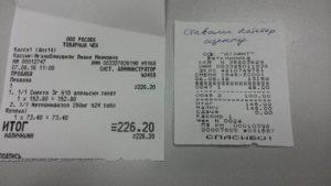 Может ли ИП пробивать и выдавать кассовые чеки не всем покупателям, а только тем, кто их просит