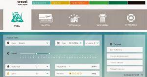 Какой код ОКВЭД выбрать для подбора, бронирования и продажи туристических туров