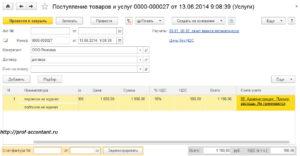 Усн создание интернет сайта поведенческие факторы на сайт Улица 800-летия Москвы