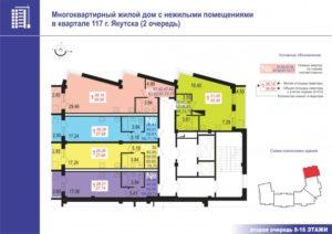 Налог на имущество с нежилого помещения на первом этаже многоквартирного дома