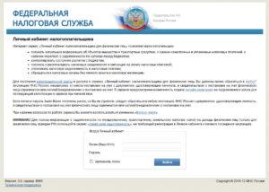 ФНС ввела запрет на учет расходов по сделке при исполнении ее лицом, который не указан в первичных документах