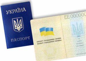 Покупка материалов у гражданина Украины