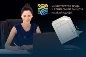Минтруд переводит кадровый учет Яндекса на электронный документооборот